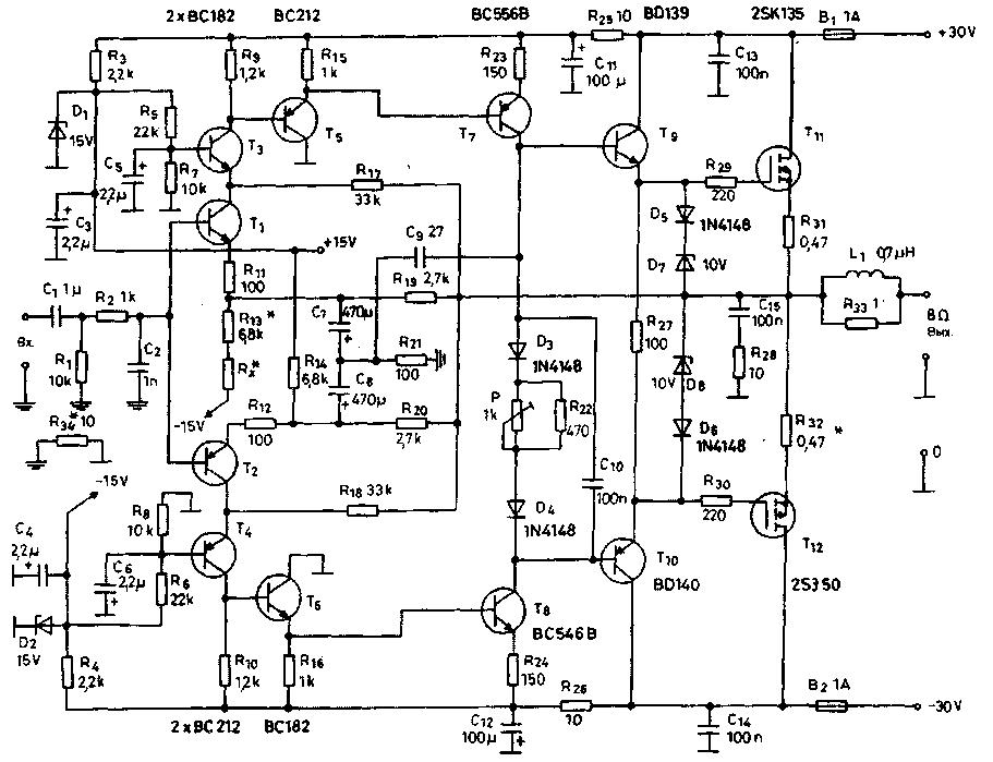 схема усилитель биопотенциалов