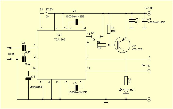 Схема усилителя на 12в для сабвуфера